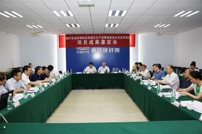 """南京玻璃纤维研究设计院有限公司作为参与单位共同完成的""""外墙外保温"""